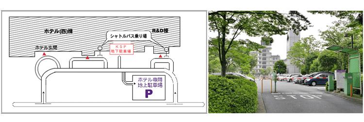 HOTEL KSP ホテル地上駐車場のご案内 地図