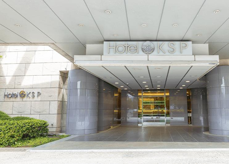 ホテルKSP玄関口