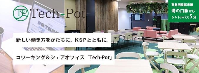 tech-pot